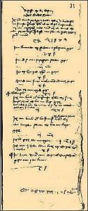 Urkunde der Altstadtschützen von 1488