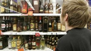 a-Alkohol-rp 143328752
