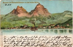 Der Vierwaldstätter See