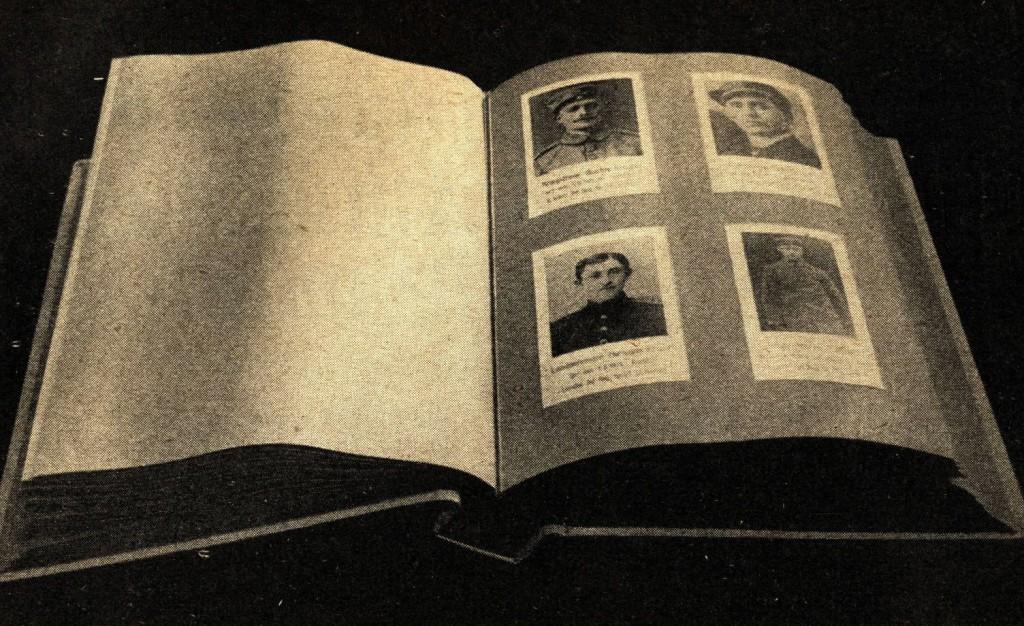 Das Heldenbuch 1914-1918