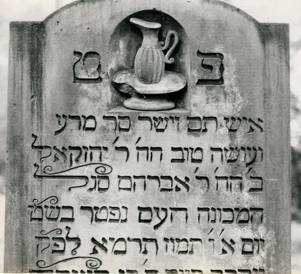 Brabstein Ezechiel Heß (Ausschnitt)