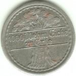 50 Pfennig-Münze mit der Erler Eiche